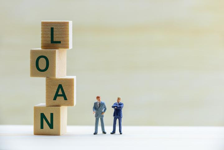 Sänk dina lånekostnader